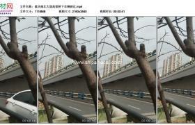 4K实拍视频素材丨重庆南北大道高架桥下车辆驶过 抖音 手机视频素材