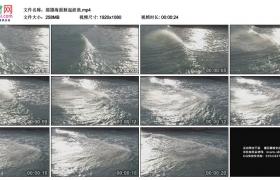 高清实拍视频素材丨摇摄海面掀起波浪