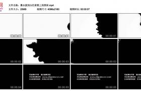4K实拍视频素材丨墨水泼到白色背景上到黑屏