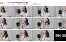 高清实拍视频丨医生用听诊器给小男孩检查身体