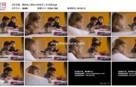 高清实拍视频素材丨国际幼儿园里小朋友们上艺术课
