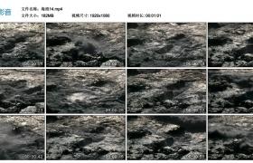 【高清实拍素材】高清海浪实拍视频素材14