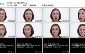 高清实拍视频丨女人吃惊表情特写