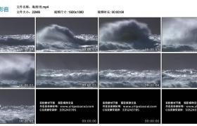 【高清实拍素材】高清海浪实拍视频素材15