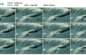 高清实拍视频素材丨水流倾泻