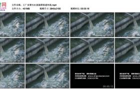 4K实拍视频素材丨工厂水管污水直接排放进河流