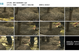 高清实拍视频素材丨建筑工地浇筑混凝土1