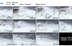 【高清实拍素材】高清海浪实拍视频素材18
