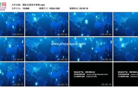 高清动态视频素材丨国际各国货币符号背景