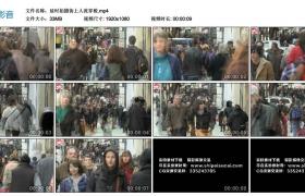 高清实拍视频丨延时拍摄街上人流穿梭