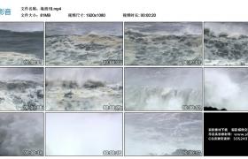 【高清实拍素材】高清海浪实拍视频素材19