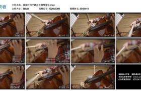 高清实拍视频丨演奏时用手拨动大提琴琴弦