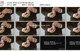 高清实拍视频素材丨特写男子双手打开盒子展示戒指