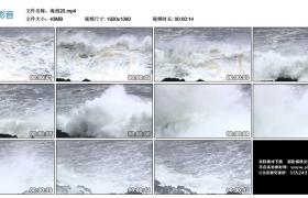 【高清实拍素材】高清海浪实拍视频素材20