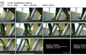 高清实拍视频素材丨轨道拍摄在跑步机上慢跑