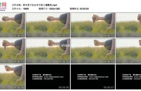 高清实拍视频素材丨特写男子任由手中的土壤撒落