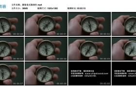 高清实拍视频素材丨握着老式指南针