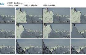 [高清实拍素材]航拍雪山