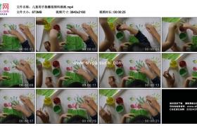 4k实拍视频素材丨儿童用手指蘸着颜料画画涂鸦