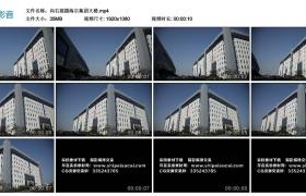 高清实拍视频丨向右摇摄海尔集团大楼
