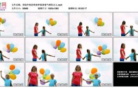 高清实拍视频丨仰拍年轻的母亲牵着拿着气球的女儿