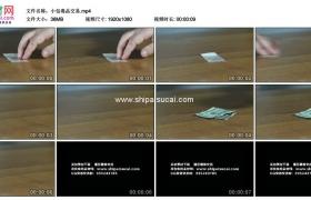 高清实拍视频素材丨小包毒品海洛因交易