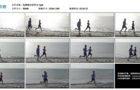 【高清实拍素材】慢镜海滩慢跑的男女