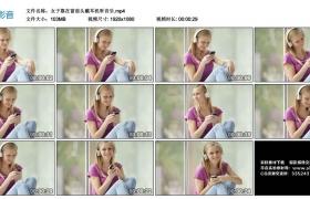 高清实拍视频丨女子靠在窗前头戴耳机听音乐