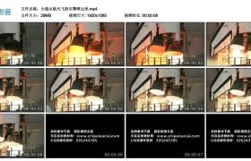 高清实拍视频素材丨火焰从航天飞机引擎喷出来