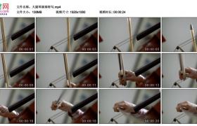 高清实拍视频丨特写大提琴演奏