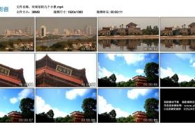 高清实拍视频丨河南信阳几个小景