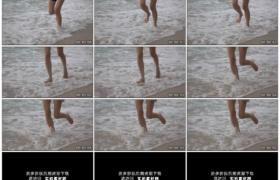 高清实拍视频素材丨在翻着白色泡沫的沙滩上奔跑慢镜头