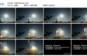 高清实拍视频素材丨火箭从发射台起飞
