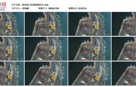 4K视频素材丨航拍港口的集装箱码头