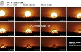 高清实拍视频素材丨太阳落山延时摄影