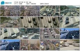 [高清实拍素材]城市交通一组(车流)