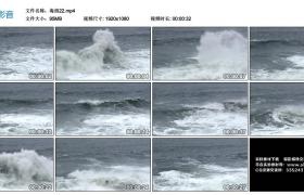 【高清实拍素材】高清海浪实拍视频素材22