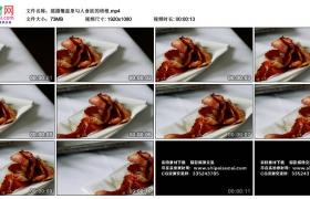 高清实拍视频丨摇摄餐盘里勾人食欲的培根