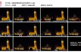 高清实拍视频丨夜晚威斯敏斯特宫前的车辆和行人