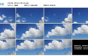 【高清实拍素材】蓝天白云飞机飞过
