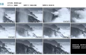 【高清实拍素材】高清海浪实拍视频素材23