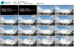 【高清实拍素材】广西风光-解放桥下