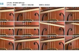 高清实拍视频丨特写演奏大提琴