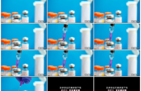 4K实拍视频素材丨特写用注射器抽取药瓶中的注射药液