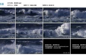 【高清实拍素材】高清海浪实拍视频素材25