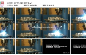 4K实拍视频素材丨工厂车间里进行激光焊接