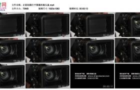 高清实拍视频素材丨正面拍摄打开摄像机镜头盖
