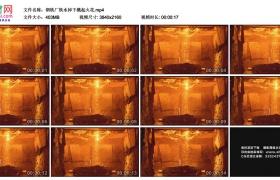 4K实拍视频素材丨钢铁厂铁水掉下溅起火花