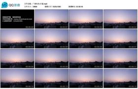 【高清实拍素材】广西风光-日落