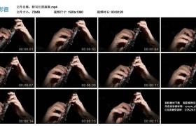 高清实拍视频丨特写长笛演奏